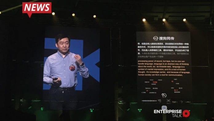 Sogou, AI-powered, Simultaneous Interpretation 3.0, Multimodal Cognition Capacity, Computer vision, AI